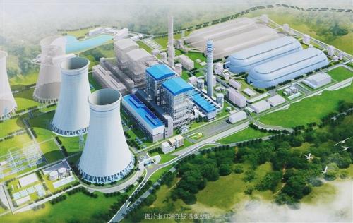 ――江油工业发展