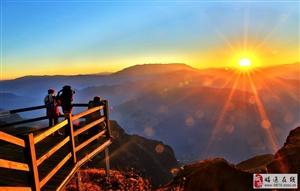 鸡公山日出与日落