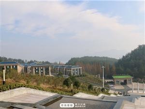 黄山丰大国际温泉度假区
