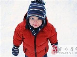 家长必看的冬季穿衣法则 敲实用!