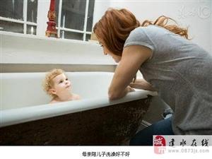 母亲陪儿子洗澡好不好