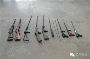 景东县公安局景福派出所收缴枪支9支