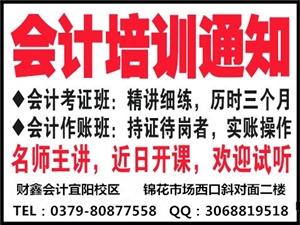 ���考�C班新�n12月9日新�n�g迎您的加入