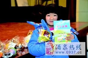 千赢国际|最新官网市壹基金温暖包启动仪式暨肃州区发放活动举行