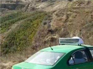 庆阳一出租车包车途中险些滚下山坡。。。