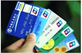 神木男子捡到银行卡身份证;将3万多元转自己卡被抓