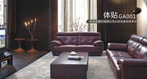 什么样的家居风格才配得上功能沙发?