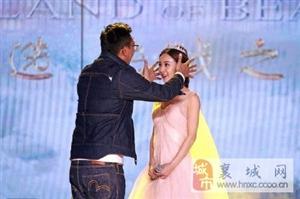 赵丽颖加盟电影《西游记之女儿国》 ,出演女儿国国王。