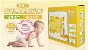 美高梅市母婴加盟项目精选