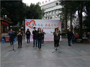 """""""展青年风采 扬志愿精神""""12.5海容社工国际志愿者日活动"""