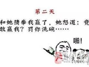 【爆笑】老婆是�@�咏逃�老公洗碗的
