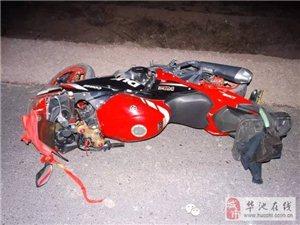 庆阳发生一起交通肇事致人死亡逃逸案