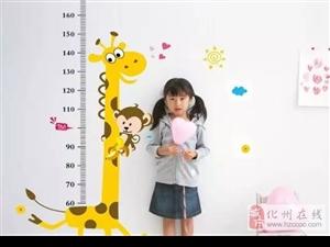 2016儿童身高标准表,化州妈妈你家孩子达标了吗...