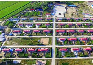 危房改造惠民生,白城5年间改造农村危房10.4万户,人居环境得到大幅提升