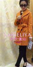 莱歌俪娅女装营销要注意把握买卖心理的差异