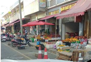 凤霞菜市场门口的私人车位?
