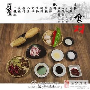 【干锅藕片】一起来吃藕吧