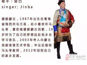 柴达木民族乐团第二张专辑之欢庆