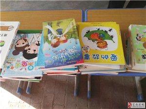 乐羊公益赠书无偿捐助安定区峡口学校200本图书
