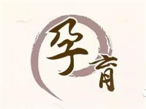 匠心红茶之旅(一)
