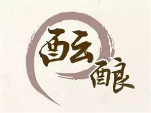 匠心红茶之旅(二)