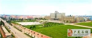 卢龙县将建设成国家级样板城市,这些都值得期待……