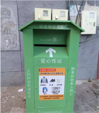 """遍布白城的旧衣物回收箱系""""无证""""募捐,捐或不捐都需慎重!"""