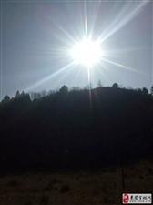走进自然,沐浴阳光。