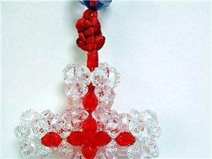 手工diy串珠饰品十字架