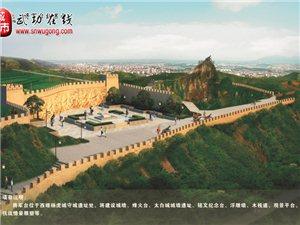 【武功古城】修建中的又一景观《将军台》
