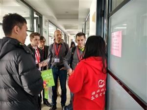 德国青年代表团参观考察海容社工中心