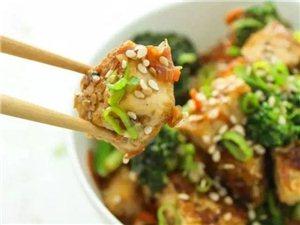 豆腐这样做,比肉还好吃,孩子把你夸上天!
