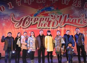 精彩!南溪一中外国语实验学校举行2017新年音乐晚会!
