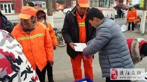 请200余名环卫工吃盒饭,濮阳这家餐馆老板说会继续做下去!