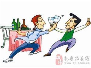 武�h一教授研�l喝不醉酒 千杯不醉或����F
