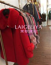 莱歌俪娅:开服装店要避免的三大误区