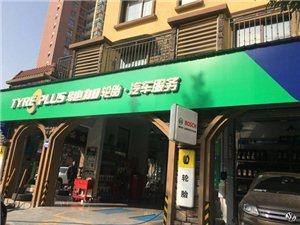 格兰维亚临街底商,招租火热进行中,租五年免两年――驰加轮胎汽车服务