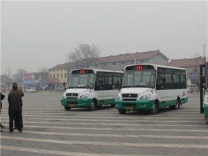 ?威尼斯人娱乐场城市公交101路今天开始试运行啦!免费一星期哟!