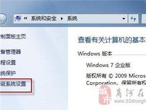 如何设置鼠标放在任务栏上出现小窗口预览