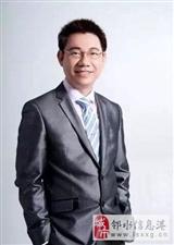 邻水蒙特梭利特邀台湾家庭教育专家在线直播!【孩子行为背后的动机-谈蒙特