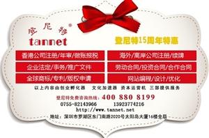 香港公司恢复的程序