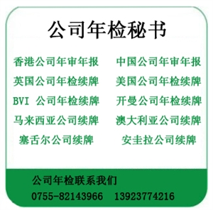 香港公司恢复的方法