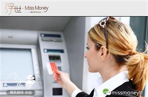 一旦在ATM机里还能取到假币?遇到了怎么办?