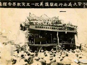 ���睢�h:睢�h解放初期的珍藏照片