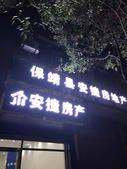【安捷房产公司】