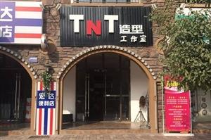 金领・格兰维亚底商――TNT造型工作室,格兰维亚临街底商招租火热进行中