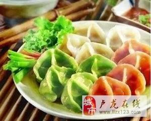 [七绝] 饺子