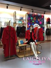 莱歌俪娅:教你6个推荐小技巧 服装销售就那么回事儿