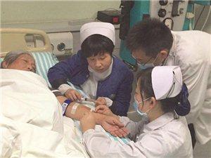 7旬老人透析�r血管栓塞,�t�o人�T跪地1小�r救治