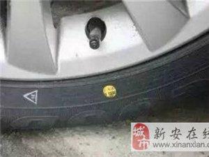 轮胎上彩色小点竟与车身震动有关 你了解吗
